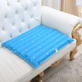 夏季降溫冰墊寶寶水床墊兒童涼墊水墊沙發坐墊冰枕頭寵物冰墊坐墊