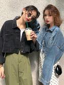 牛仔衣女2018新款秋裝韓版復古百搭寬鬆bf風短款長袖外套上衣學生 萬聖節服飾九折