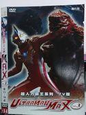 影音專賣店-O08-096-正版DVD【超人力霸王系列-MAX(3)/TV版/雙碟】-卡通動畫-國日語發音