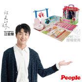 POPO-CHAN配件-POPO-CHAN/小POPO-CHAN衣櫥組合