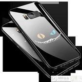 三星手機殼 三星s8手機殼玻璃s8 手機套全包防摔s8plus個性創意潮男款抖音網紅 居優佳品