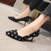 鞋子女春季新款韓版尖頭淺口波點法式少女高跟鞋chic細跟單鞋 新春禮物