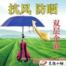 可背式太陽傘采茶傘防風超輕防曬釣魚女帽戶外騎行遮紫外線雨黑膠 星際小鋪