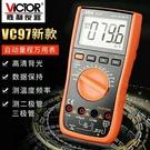 勝利VC97數字高精度萬用表維修工廠電工多功能自動量程防燒萬能表 快速出貨