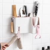 筷子置物架廚房家用餐具收納盒架免打孔勺子籠筒壁掛式放筷簍架子 【快速出貨】