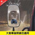 [中] 後照鏡防水貼膜 鏡膜 10x15cm (2片入) TBR9164-M | OS小舖