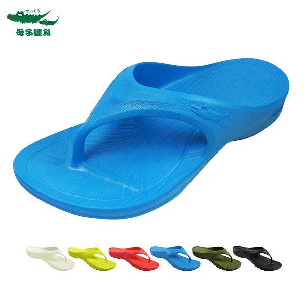母子鱷魚舒壓防滑氣墊機能超跑丫拖夾腳拖鞋BN68