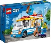 樂高LEGO CITY 冰淇淋車 60253 TOYeGO 玩具e哥