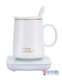 恆溫杯墊 暖暖杯55度加熱水杯加熱器暖杯墊自動恒溫杯熱牛奶神器杯子底座【快速出貨】