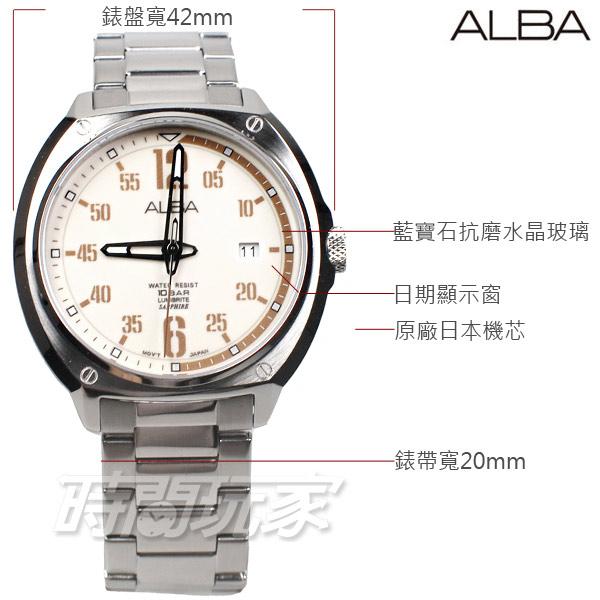 ALBA雅柏錶 個性時尚 酷潮流 日期顯示窗 防水錶 不銹鋼 男錶 面盤夜光塗料 AS9J63X1 VJ42-X287S
