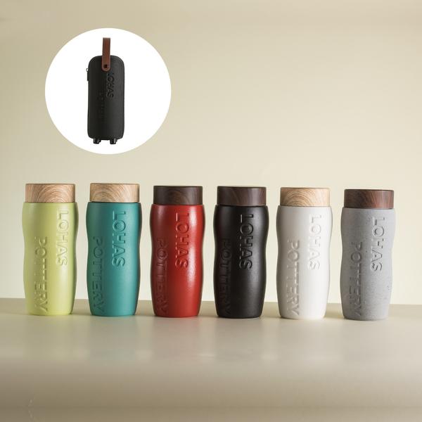 陸寶【LOHAS 隨身杯】陶瓷內膽 仿石釉工藝 能量釉層