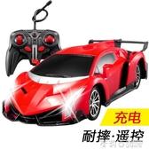 超大遙控汽車四驅跑車可充電動高速漂移賽車兒童玩具男孩汽車模型 茱莉亞