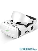VR眼鏡 一體機4d虛擬現實3d體感電影rv眼睛oppo家用?r吃雞遊戲手柄MKS 快速出貨