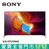 SONY 55型4K安卓聯網液晶電視KD-55X9500H含配送+安裝【愛買】