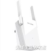 TP-LINK wifi信號擴大器中繼器放大增強器接收器wi-fi擴展器ATF 美好生活