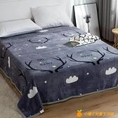 床單單件珊瑚絨法蘭絨短毛絨冬季加絨加厚鋪床毛毯【小橘子】