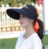 全館免運 太陽帽女夏季韓版潮大沿涼帽子