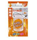 日本製 不動化學 排水口清潔球 橘子香
