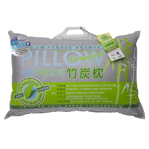 GF天然防蹣竹炭枕-加高型(45*75 cm)【愛買】