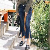 顯瘦黑色高腰微喇九分牛仔褲女開叉不規則喇叭褲c364『名購居家』