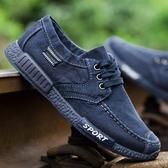 帆布鞋秋季男士帆布鞋防臭工作鞋老北京布鞋男休閒板鞋冬季棉鞋 嬡孕哺
