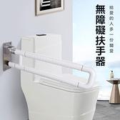 衛生間上翻扶手 馬桶折疊扶手 廁所坐便器助力架KJ831 【蜜斯sugar】