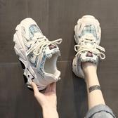 降價兩天 老爹鞋女 ins潮2020夏季新款歐洲站超火百搭運動鞋女夏透氣鞋