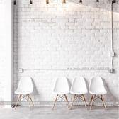 ins網紅椅子北歐丹麥簡約伊姆斯餐椅洽談創意辦公電腦咖啡奶茶椅zg【全館限時88折優惠】