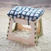 家用時尚加厚椅子塑膠便攜戶外兒童馬紮創意幼兒園迷你摺疊凳ATF 三角衣櫃
