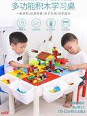 兒童玩具臺積木桌寶寶男女孩子1-2-3-6