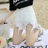 牛仔短褲女夏2018新款高腰韓版寬鬆顯瘦學生百搭毛邊a字熱褲白色 【PINKQ】