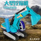 模型汽車 工程車大號履帶式挖掘機模型3兒童玩具車4寶寶挖土車5男孩2歲 XY7604【男人與流行】TW