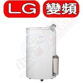 LG【MD171QSK1】除濕力17公升變頻除濕機除濕機取代RD171QSC1的新款