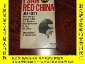 二手書博民逛書店i罕見saw red chinaY6949 Lisa hobbs