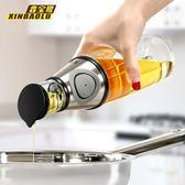 玻璃油壺防漏控油家用調味料瓶醬醋油瓶大號廚房用品【蘇迪蔓】