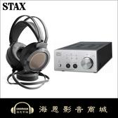 【海恩數位】日本 STAX SRS-007II 耳機耳擴 系統組合 (SR-007II+SRM-727II) 靜電耳機 耳罩式耳機