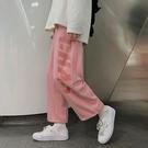 運動褲 新款秋冬季運動褲女寬鬆直筒闊腿顯瘦休閒鹽系軟妹粉色褲子 【618特惠】