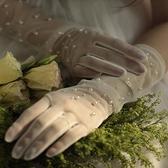 夏季新娘透明網紗中長款結婚婚紗手套