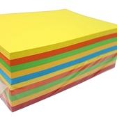 A4 影印紙 80磅 彩色影印紙(深色系)/一包500張入(促350)-萬