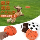 狗狗飛盤互動訓練寵物飛碟訓練玩具耐咬毛絨發聲飛盤玩 洛小仙女鞋