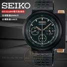 SEIKO X GIUGIARO聯名限量科幻計時收藏腕錶7T12-0BR0SD/SCED043J公司貨/禮物/情人節
