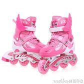 2-8歲小孩子寶寶溜冰鞋全套裝3男童4女童5初學者6幼兒童7輪滑旱冰igo 美芭