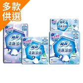 SOFY 蘇菲 清新涼感 清涼薄荷系列 衛生棉/護墊【BG Shop】多款可選
