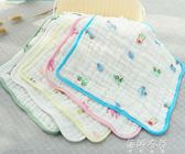 寶寶純棉紗布口水巾嬰兒洗臉巾小毛巾方巾新生兒用品兒童手帕手絹  蓓娜衣都