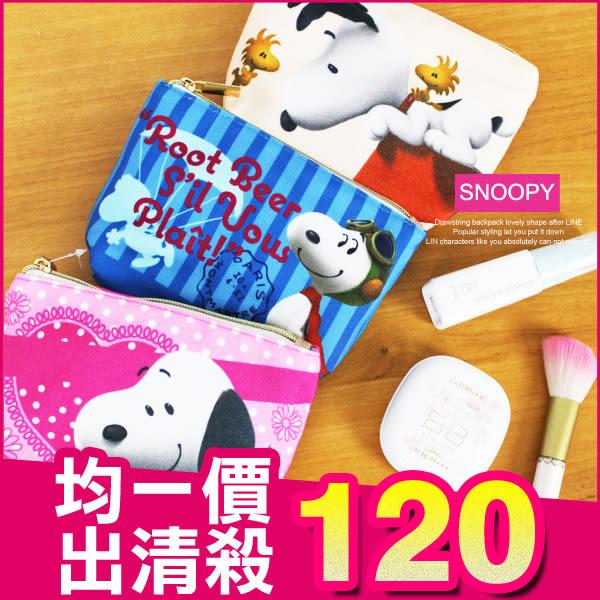 史努比 正版 SNOOPY 帆布化妝包 票卡夾 零錢包 鉛筆袋 B01784