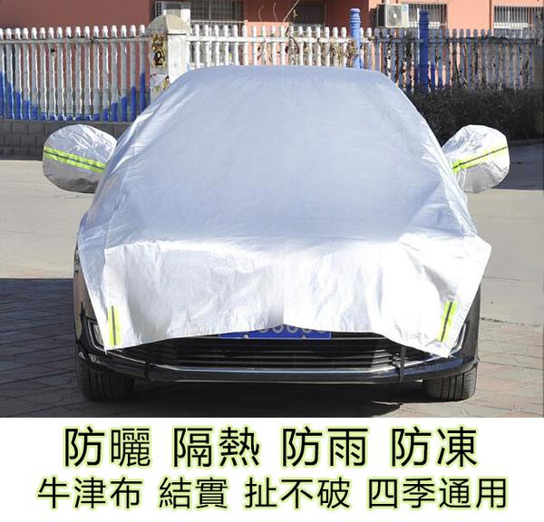 24H現貨防曬罩汽車罩半罩車衣防曬遮陽罩隔熱車套防塵防雨便捷簡易遮陽傘太陽傘 交換禮物