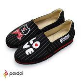 Paidal 紅鼻熊&love黑色加厚休閒鞋