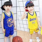 兒童球服 兒童籃球服套裝夏裝男女寶寶運動球衣小學生幼兒園表演隊服短袖 米蘭shoe