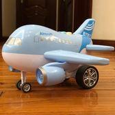 兒童玩具飛機男女孩寶寶玩具3-6周歲慣性滑行仿真音樂小客機模型『小淇嚴選』