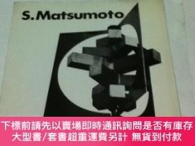 二手書博民逛書店松本正司罕見Sculptures 1963-1965 Shoji MatsumotoY449231 松本正司
